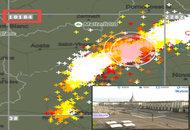 Meteo Piemonte, pedemontana e Lago Maggiore, tempesta di fulmini
